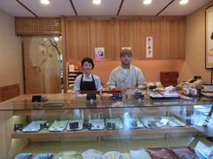 植手元昭さんと妹の智子さん