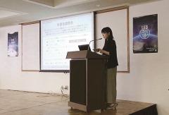 栄養成分計算ソフト講習会