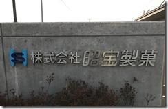 IMG_0193 (005)