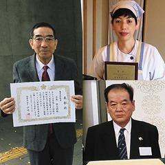 五島氏(左)・財津氏(右上)・今西氏(右下)