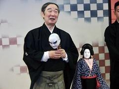 文楽人形遣いの吉田和生(よしだかずお)さん(重要無形文化財保持者/人間国宝)