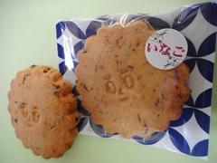 イナゴのクッキー