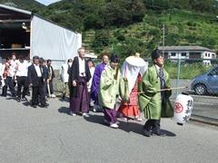 平安衣装を身にまといの花嫁道中