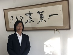 竹本洋平氏