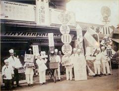 昭和4年創業当時撮影された写真。看板は当時珍しかった英語表記