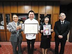 宮崎市長を表敬訪問