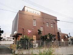 首里知念製菓店舗と工場