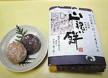 竹かご5ケ入り650円/8ケ入り1200円