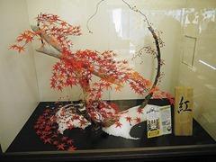 三重県菓子博覧会出展作品