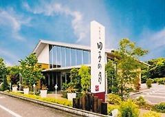 株式会社「田子の月」本店