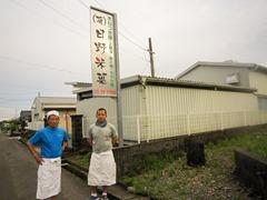 日野篤義社長(左)
