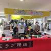 「おおさか八尾・東大阪お菓子めぐり」