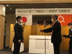神山典之さん(左)