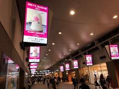岡山駅の電子看板でPR