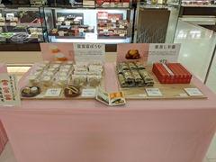 25店舗55種類のお菓子が勢ぞろい
