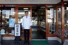店主の福岡賢治さん