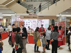 イオンモール高知にてとさのお菓子マルシェ開催