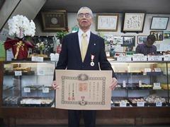 神戸武士埼玉県菓子工業組合前理事長