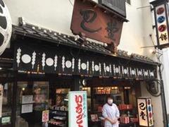 巴堂高松店