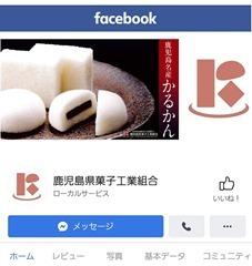 組合Facebook