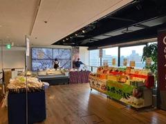 山口県の食と工芸展