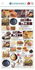 県内各地の銘菓を販売