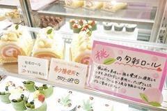 桃の旬彩ロール
