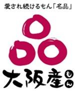 大阪産(もん)名品ロゴ